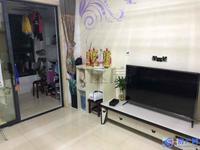 苏尚家园 实用型2房 全新自住装修 可落户 可上学 业主诚心出售