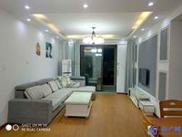 华润国际,精装三房二厅二卫,南北通透,中间楼层,清爽干净,房东实在,看房随时。