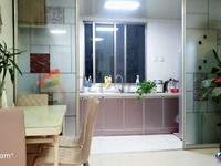红峰新村 二中学校房,精装出售,看房子方便