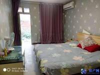 出租红峰新村南区2室1厅1卫60平米1500元/月住宅
