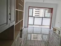 碧桂园 全新精装3房 房东包税 带汽车位 委托钥匙 价格可谈