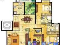 地铁沿线,中航城,精装大4房,小高层,户型方正,采光通透,急售
