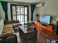实图!雍景湾南苑精装两房,南北通透,自住保养非常,学区可用,诚意出售