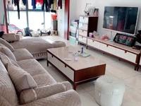 出租皇家花园3室2厅2卫132平米2200元/月住宅
