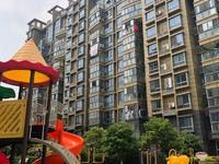 出售东方国际广场3室2厅2卫135.7平米310万住宅