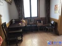 红峰新村真实房源 满两年学区未用 大两房玉峰实验二中 楼层好全景看房看房随时联系