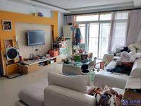 长江花园精装三房包物业 家具家电齐全