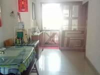 精装修2房客厅朝南房间朝南阳光刺眼,一家人住很舒服