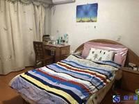 出租樾城小区3室1厅1卫90平米2400元/月住宅