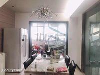 市区地铁口香榭水岸空中别墅满二年带超大露台 双车位机不可失校区可用