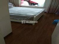 苏尚家园 精装三房 房东诚心出售 性价比高 2 1户型