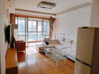 香榭水岸 豪华精装3房100平米245万