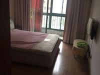 雍景湾西苑,葛江中学,最宜居小区近大润发,大三房285万 买到赚到