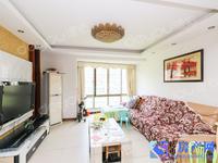 城西好房,香榭水岸,单价24600,好楼层,带车位,培本小学,娄江中学随时可用
