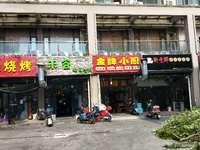 巴城石牌天成丽景沿街商铺 适合多种行业