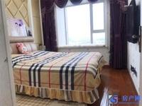 优质房源巴比伦国际精装小三房房东很诚心卖 满五年整个小区都没有这个价格独家房源!