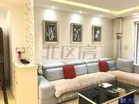 奥林苑 二中房换房在卖:很适合自住 100平,240万,精装房屋