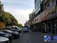 城西通澄商业街 门面宽6米 方方正正高端大气