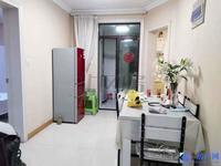 城南,衡山城,精装两房,干净整洁,拎包入住