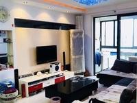 青江秀韵 市中心 景观大三房 精装全配 南北通透 户型方正 好房急卖