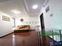 年底急租 江南明珠苑 精装修两房 家具家电全 干净整洁
