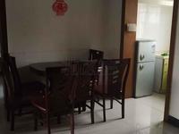 玉龙西村:老式精装修大3房.家具家电齐全。看房方便急租