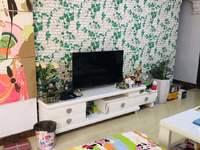 秀峰中学边,国际艺术村 精装两房出租