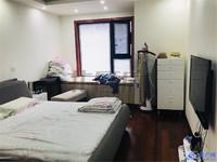 双学籍 学QU房 繁华地段 地铁口 华润隔壁 凯迪城 娄江学校