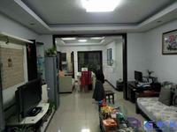 青江秀韵,市政府旁,近地铁口,精致3房,南北通透,有钥匙,随时看房,满2年,急售