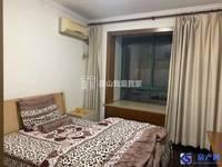 出售雍景湾东苑3室2厅2卫128.6平米258万住宅