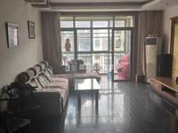 出售怡景湾3室2厅2卫143平米390万住宅