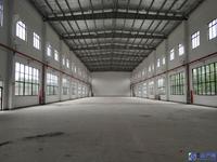 城西 优质厂房 独门独院 正仪 占地26亩 火车头式 层高8米 有行车