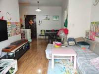 抄底好房源 地铁口黄浦城市花园 精装修 大两房 业主急售