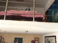 荣丰锦园,调高公寓,精装修拎包入住。