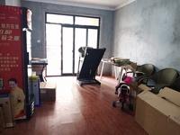 张浦公园壹号,毛小三房,看房随时,新小区,品质好的小区,环境优美
