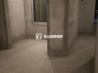 玫瑰湾 毛坯房东急售