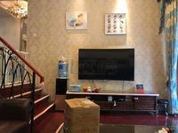 蝶湖湾精装花园洋房 送花园100平 带40平地下室 学区未用 随时看房
