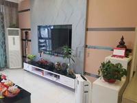 金鹰商圈上海公馆豪装三房 送地暖、车位、衣帽间 品牌家具家电 南北双阳台 急售