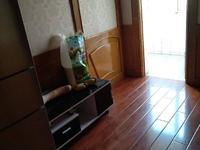 柏庐新村 二中学区未用 3房 3楼 户型好位置佳 好房急卖