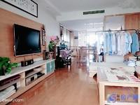 华敏 高端小区 楼间距大 前后无遮挡 单价低 性价比高 拎包入住 房东急售