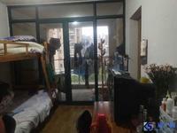 上海裕花园,花桥高端社区单身公寓,70年产权,可上学可落户可贷款,满2年
