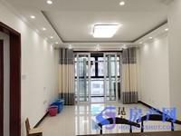 森隆满园,84平两房精装修,房东诚心卖,送家电家具,看中价格可以,学区未用