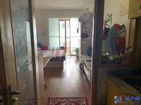 天地华城,70年产权公寓,培本,娄江学区,满五唯一,房东急卖,看房随时。