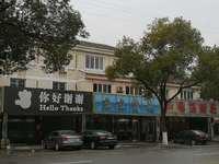 巴城阳澄湖畔双开间店面出售280万包税