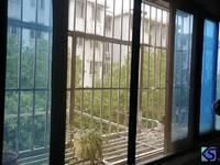 出售菊园一村3室1厅1卫74平米126万住宅
