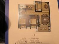 出售金瑭 珑沐湾3室2厅1卫89.2平米128万住宅