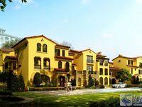城北全新别墅小区溪香米兰 稀缺洋房 物业负责 与墅为邻 品质生活 从这里开始
