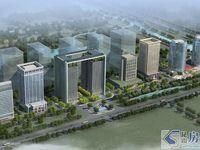 昆山城东世茂大润发商圈 可贷款10年 景观楼层 视野开阔 5A甲级写字楼