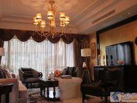 黄金海岸 万达商圈 小区环境好 纯毛坯 大平层4房 户型好 真实房源 仅卖一周!