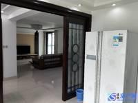 出租四季华城3室2厅2卫145平米3800元/月住宅
